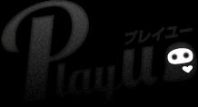 PlayU プレイユー