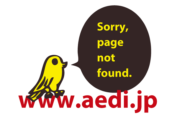 Sorry, page not found.