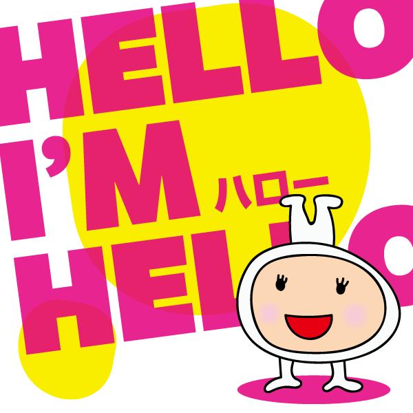 Hello, I'm Hello